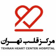 قلب تهران